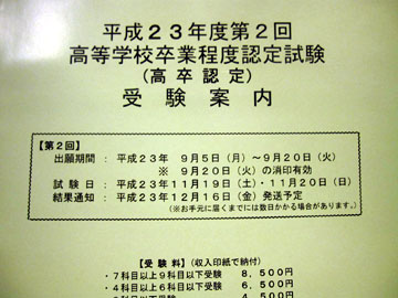 kosotsu-1.jpg