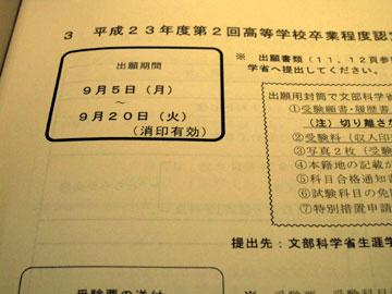 kosotsu-2.jpg