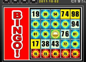 bingo0.jpg