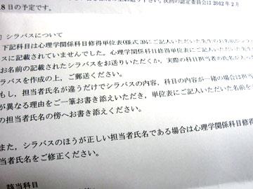 shinrishi-2.jpg