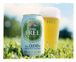 non-beer.jpg