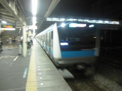 IMG_6840.JPG