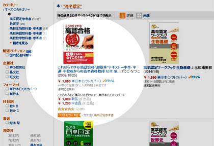 best-seller-min.jpg