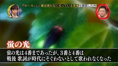 yofukashi-min-2.jpg