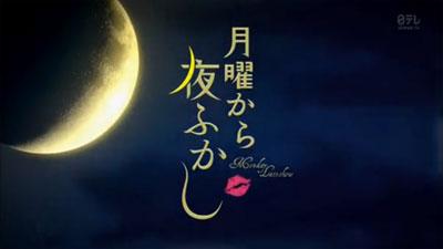 yofukashi-min-1.jpg