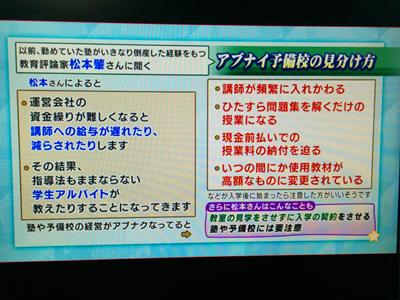 MBS-CHICHINPUIPUI20141204-m.jpg