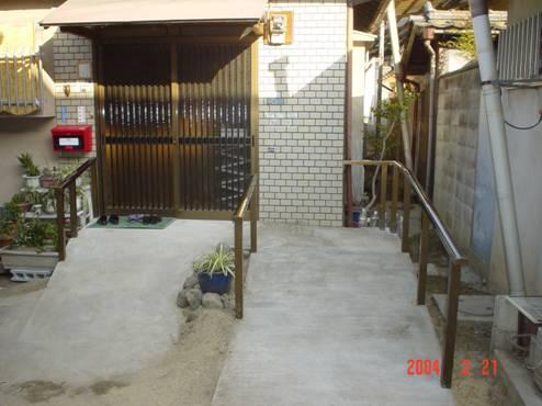 階段からスロープ後