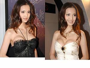 台湾の巨乳グラビアアイドル ベラ・チェン(陳瑀涵)の全裸シャワー画像が流出