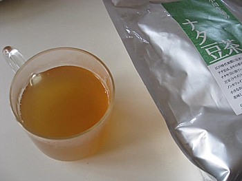 なた豆茶11