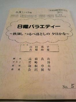 2011102310000001.jpg