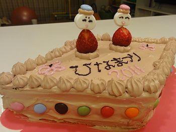 ひなまつりケーキ2011