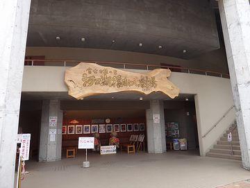 河口湖のお猿劇場