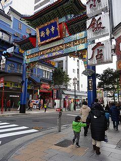中華街でランチ