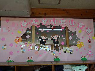 教室の入り口の窓の飾り