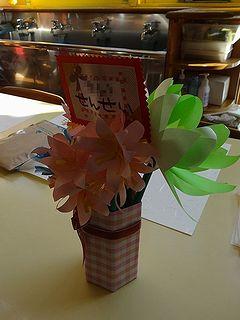 先生の席札兼お花