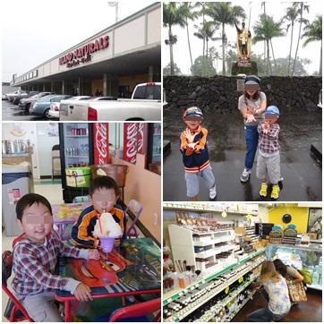 2014ハワイ3日目_4