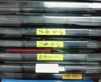 20070225_295604.jpg