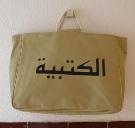 モロッコ 袋