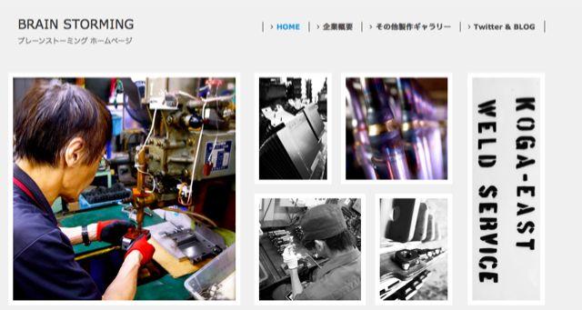 スクリーンショット 2013-10-23 18.08.09(変換後).jpg