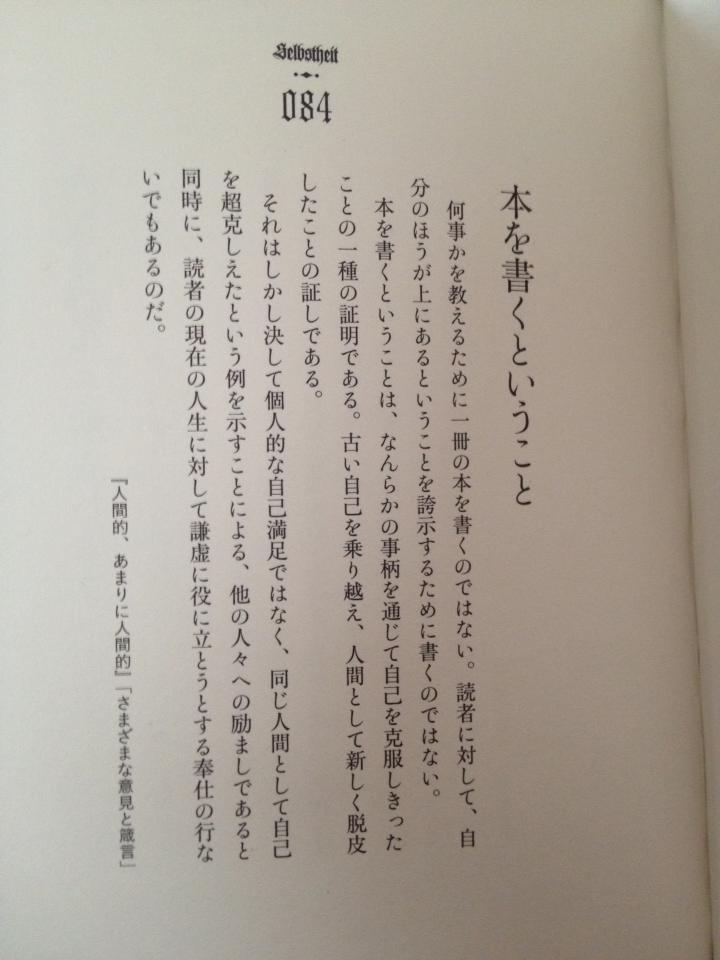 IMG_5051.JPG
