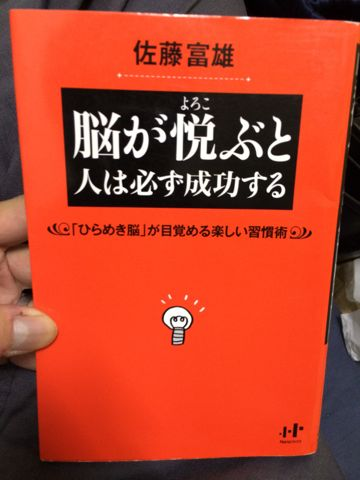 Evernote Camera Roll 20131119 230254(変換後).jpg