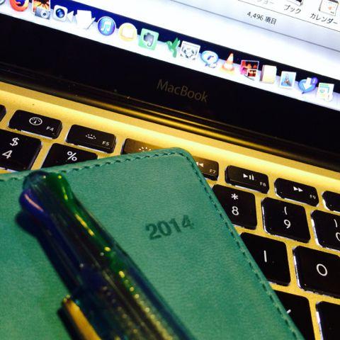 Evernote Camera Roll 20140101 192724(変換後).jpg