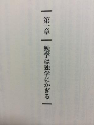 IMG_6337.jpg