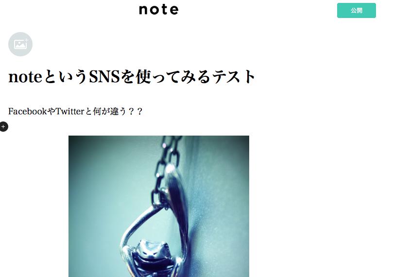 スクリーンショット 2014-06-25 0.50.21.png