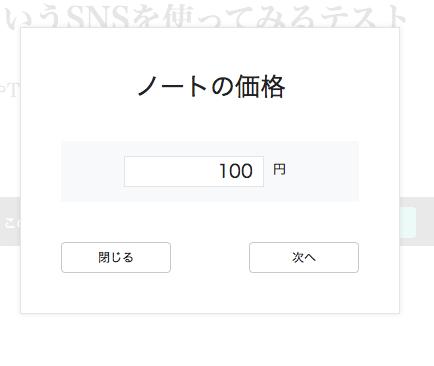 スクリーンショット 2014-06-25 1.02.37.png