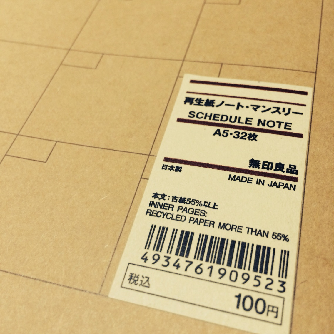 Evernote Camera Roll 20140702 231746.jpg