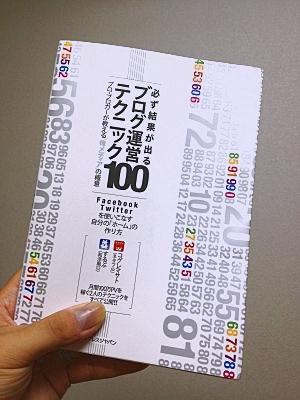 20130908_1536581.jpg
