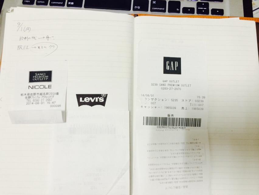 Evernote Camera Roll 20140904 222017.jpg