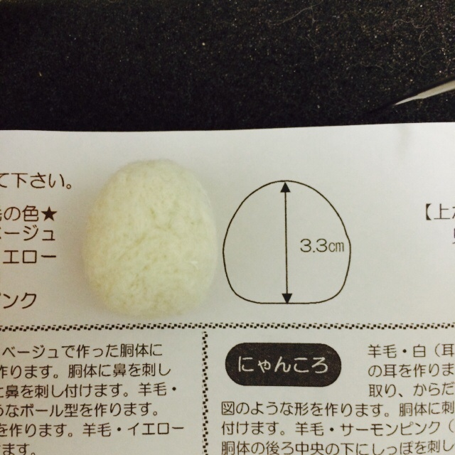 Evernote Camera Roll 20140926 14149.jpg