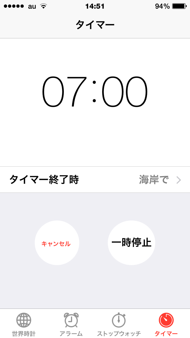 Evernote-Camera-Roll-20141115-213838 2.png