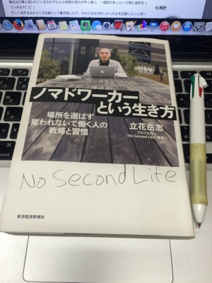 Evernote-Camera-Roll-20141120-072826 2.jpg
