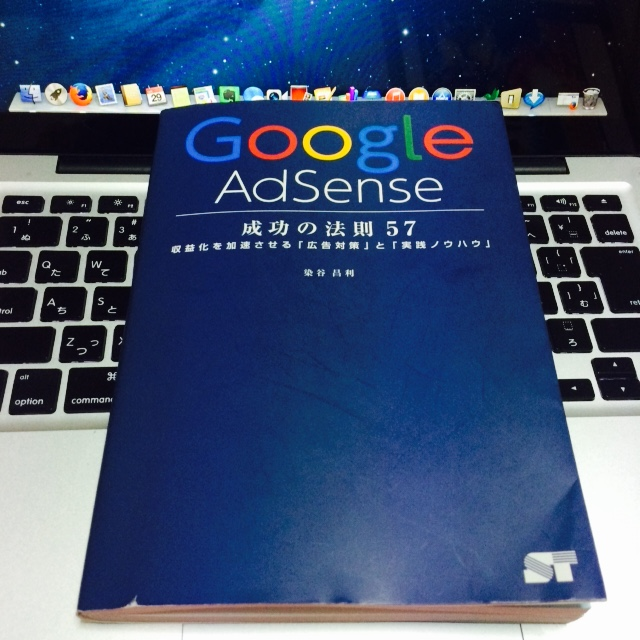 Evernote-Camera-Roll-20141229-083319.jpg
