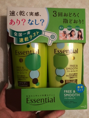 Evernote-Camera-Roll-20150202-230921 3.jpg