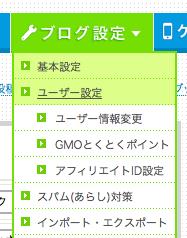 スクリーンショット 2015-04-26 20.57.35.png