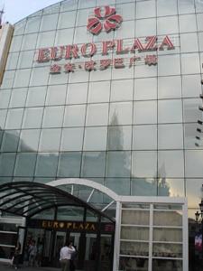 euro plaza