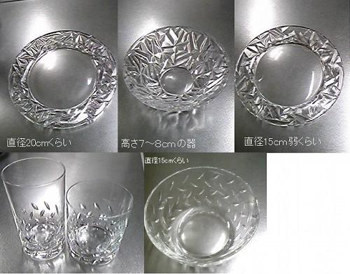 reputable site d8249 31e9d ティファニー ガラス食器   春の馨り