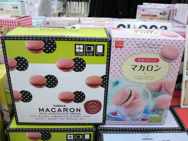 手作りマカロン