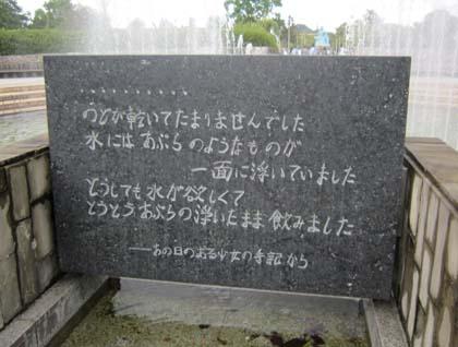 長崎原爆記念館
