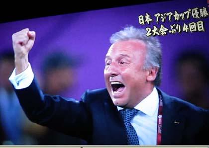 日本アジアカップ