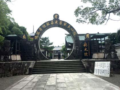 誕生寺の正門