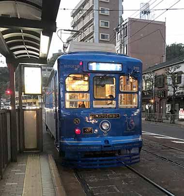 長崎水戸岡電車「みなと」