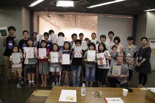 ばうみみ四コマワークショップ:神戸アートビレッジセンター:飯川雄大、浜本大輔、村井美々、てらいまき