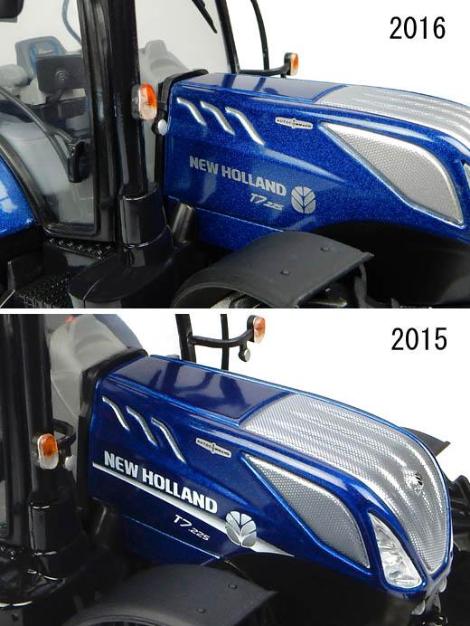 new-holland-t7225-blue-power-2016.jpg