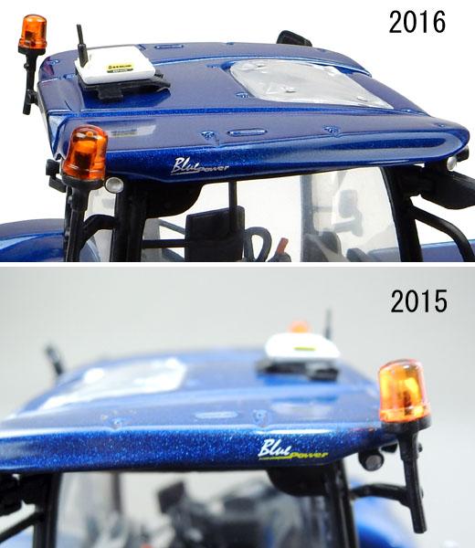 new-holland-t7225-blue-power-2016_2.jpg