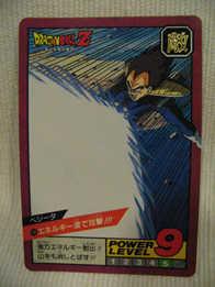 ドラゴンボールZカードダス(ベジータ)1991年 切手可