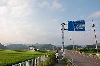 DSC_7212.jpg